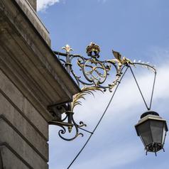 Le Quartier Vendôme